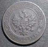 Медная монета Российской империи 1 копейка 1902 года фото 2