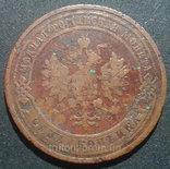 Медная монета Российской империи 1 копейка 1908 года фото 2