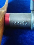 Микродвигатель МК-17 для авиамодели, фото №7