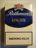 Сигареты Rothmans KING SIZE