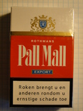 Сигареты PALL MALL EXPORT RED