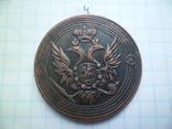 2 копейки 1802 год копия, фото №3
