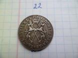 20 копеек 1764 год копия, фото №3