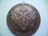 5 копеек 1810  год  копия, фото №3