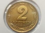 2 копійки 1994 латунь, фото №2