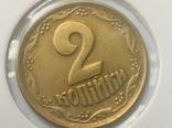 2 копійки 1994 латунь, фото №3