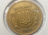 2 копійки 1994 латунь, фото №4