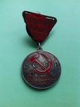 """Медаль За трудовое отличие """"треуголка"""", фото №2"""