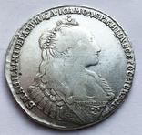 Рубль 1735 года., фото №3