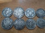 Лот царских рублей. Копии, фото №3