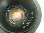 Юпитер 12 байонет, фото №8