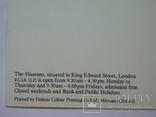 Открытка Великобритания (2п), фото №11