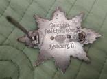Орден, фото №3