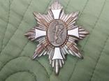 Орден, фото №2