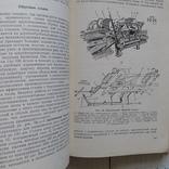"Афанасьев ""Деревообрабатывающие станки"" 1961р., фото №5"