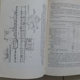 "Афанасьев ""Деревообрабатывающие станки"" 1961р., фото №6"