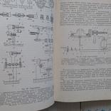 "Афанасьев ""Деревообрабатывающие станки"" 1961р., фото №8"