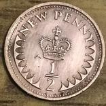 1/2 New penny 1971 Великобритания, фото №3