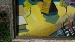 Картина. Осень. Закарпатский художник. Холст/масло 80,5 х 120,5 см., фото №4
