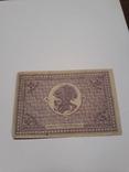 25 рублей 1920 года, фото №2