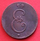 1 копейка 1796 года (копия), фото №3