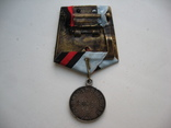 За поход в китай 1900-1901г.Серебро.Частник ., фото №3