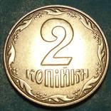2 коп. 2001, скол шт. реверса., фото №3