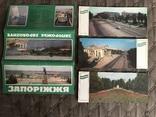 Набор открыток «Запоріжжя», фото №2