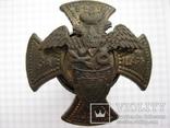 Полковий знак лейб гвардії Волинського полку, фото №2