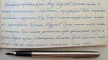 """Новая перьевая ручка """"Wing Sung-220"""" 1989 года. Пишет мягко и тонко., фото №9"""