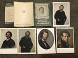 Набор открыток «портреты русских художников», фото №2