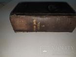1860-е Кодекс Юстиниана, фото №9