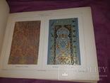 1890-e Архитектура с древнейших времен 43х31 см. со 203 гравюрами на отдельных листах, фото №2