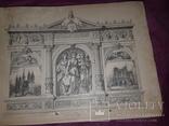 1890-e Архитектура с древнейших времен 43х31 см. со 203 гравюрами на отдельных листах, фото №7