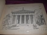 1890-e Архитектура с древнейших времен 43х31 см. со 203 гравюрами на отдельных листах, фото №13
