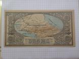 100 рублей  Владикавказской железной дороги 1918 г., фото №5