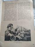 1935 За трактор и автомобиль топливный носос, фото №4