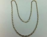 Цепочка серебро (№15), фото №5