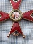 Знак Императорского и Царского Ордена Св. Станислава ( Под реставрацию ), фото №6