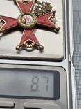 Знак Императорского и Царского Ордена Св. Станислава ( Под реставрацию ), фото №10