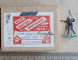 Солдатики оловянные - Германия - фирма BIZ - англ., фото №8