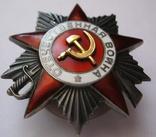 Красная звезда (43 542) , ОВ-2 ст. + Документ, фото №9