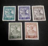 Старые марки Индонезии, 1954 г., фото №2