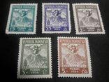 Старые марки Индонезии, 1954 г., фото №3
