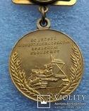 Малая Золотая медаль ВДНХ № 3324 на документе, фото №6