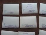 Полтава, подборка мини открыток 50 е, фото №11