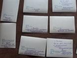 Полтава, подборка мини открыток 50 е, фото №12