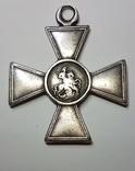 Георгиевский Крест 4 ст. № 628580, фото №3