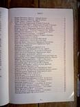 Українські військові відзнаки 51 сторінка, фото №4