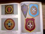 Українські військові відзнаки 51 сторінка, фото №7